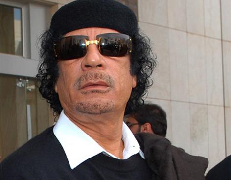 Oscuro destino del dinero de Gadafi