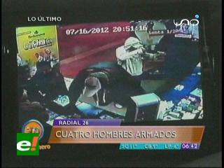 Santa Cruz: Cámaras de seguridad filman atraco a una farmacia