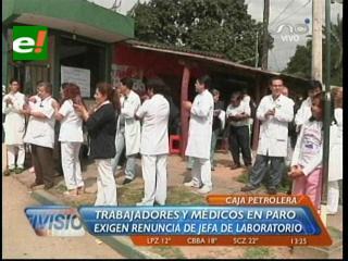 Trabajadores y médicos de la CPS en paro de actividades, denuncian irregularidades