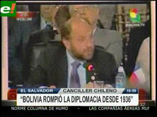 """Choquehuanca emplaza a Chile al """"establecimiento inmediato de una negociación formal"""" por el tema marítimo"""
