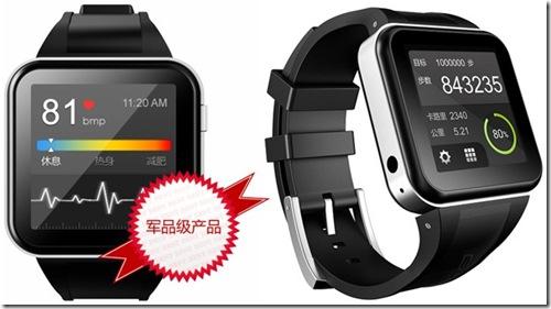 geak-watch-android-1371571388.jpg.pagespeed.ce.cfCV-YZAPK