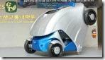 130823150831_compact_car_144x81_unk_nocredit