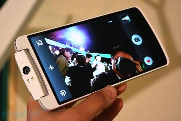 El Oppo N1 será el primer teléfono con CyanogenMod de fábrica