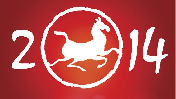 Calendario Chino 2014