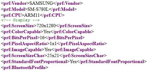 UA Samsung SMS780L