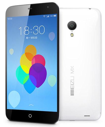 El Meizu MX3, el primer smartphone con 128GB de capacidad.