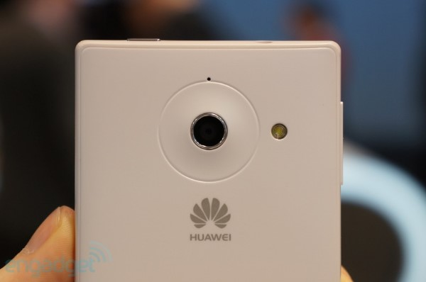 WSJ: Huawei presentará su smartwatch en la MWC 2014