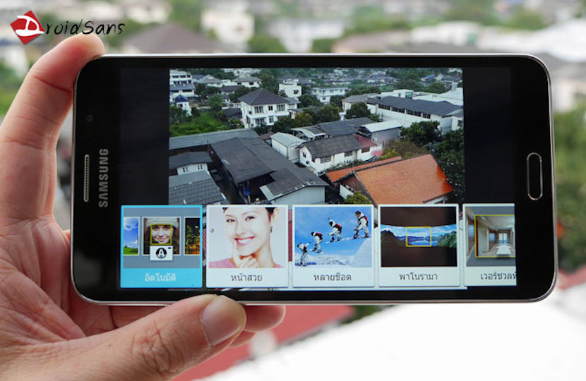 Galaxy Mega 2 Se filtran las primeras imágenes del Samsung Galaxy Mega 2