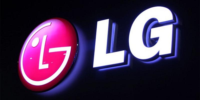 lg LG ya prepara otro smartphone de gama alta para este 2015