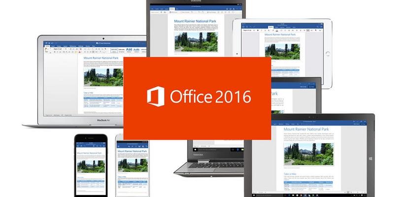 Office 20161 Cómo descargar Office 2016 de forma legal