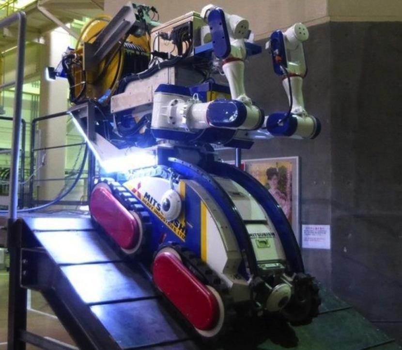fuku Este es el nuevo robot con el que se pretende desmantelar los reactores de Fukushima
