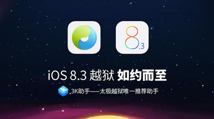 Captura de pantalla 2015 06 23 a las 13.23.37 Un nuevo malware para iOS roba más de 225.000 cuentas de Apple