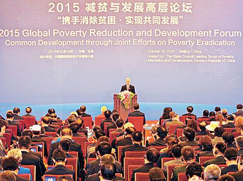 Foro. El vicepresidente Álvaro García durante su discurso en China.