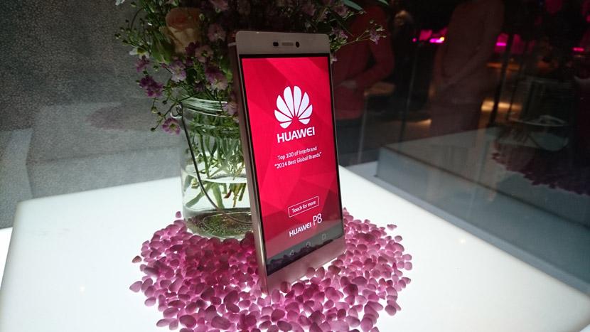 p8 rosa Huawei P8 en su versión rosa llega a España de forma exclusiva con Orange
