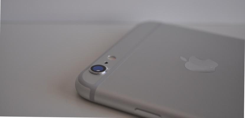iPhone 6s Plus 21 Ya es posible aumentar el espacio de almacenamiento de tu iPhone, aunque de momento sólo en China