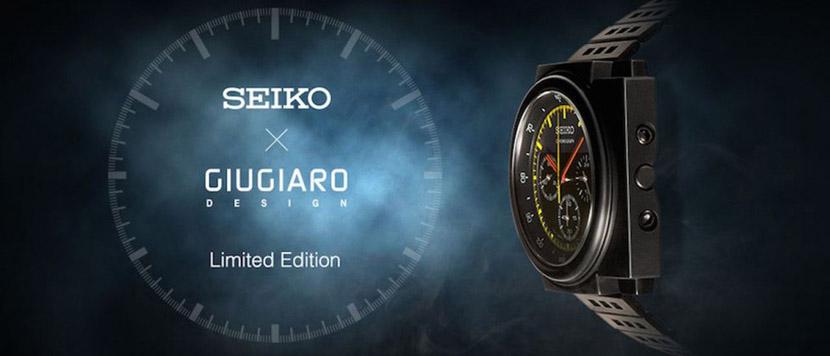 seiko giugiaro Seiko relanzará de nuevo el reloj icónico de la Teniente Ripley de Aliens