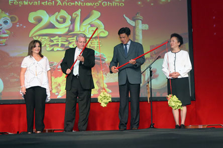 Gobernador en celebraciones del 'Año Nuevo Chino del Mono'