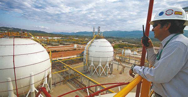 Petroquímica Yacuiba