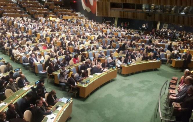 Asamblea General elige a Bolivia como miembro no permanente del Consejo de Seguridad de la ONU