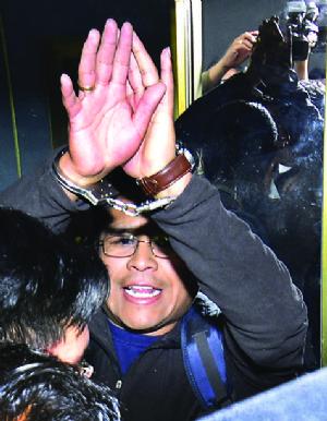 Piden llevar a exfiscal Quispe a una cárcel de máxima seguridad