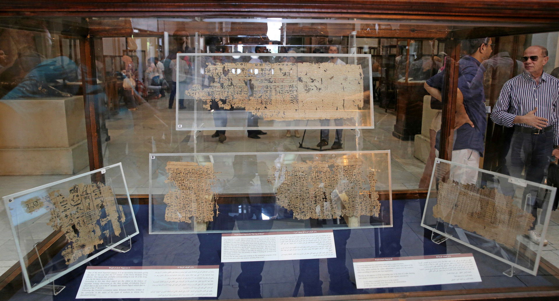 Exhibición del papiro en el museo del Cairo en Egipto.