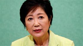 Yuriko Koike, la primera mujer gobernadora de Tokio