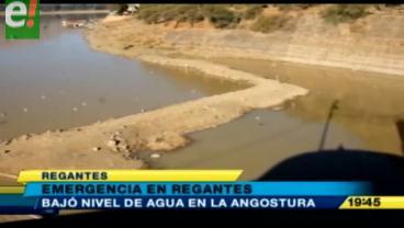 Baja el nivel de agua en la laguna La Angostura