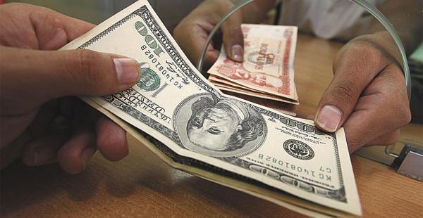 Los recursos provenientes de las remesas siguen manteniendo la economía de miles de familias en el territorio nacional