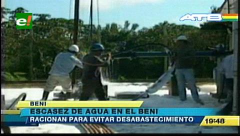 Beni: Escasez de agua en Trinidad