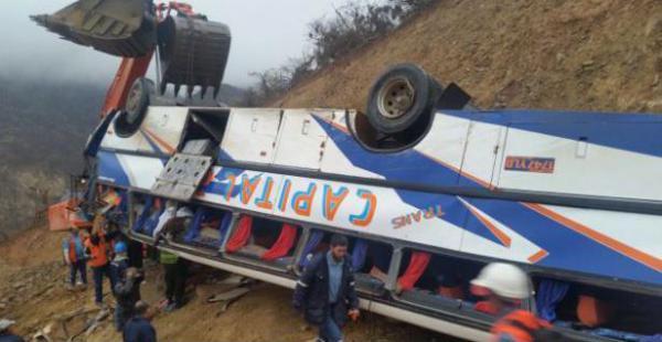 El accidente sucedió la madrugada de este sábado