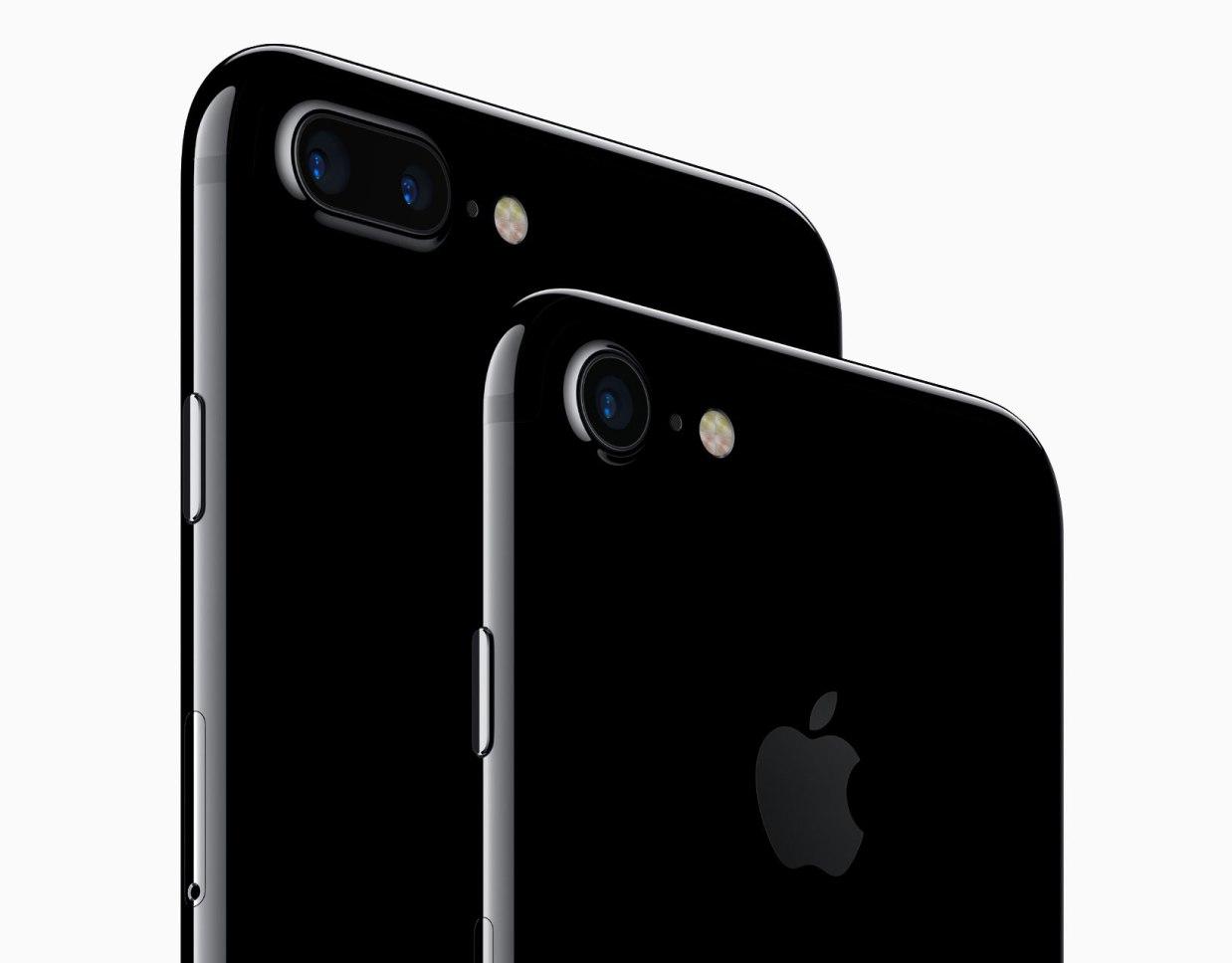Apple iPhone 7 negro