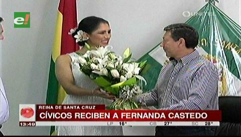 Reina de Santa Cruz visitó el Comité Cívico Pro Santa Cruz