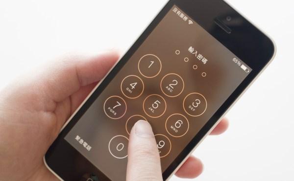 Resultado de imagen para El FBI quiere a acceder a otro iPhone relacionado con el terrorismo