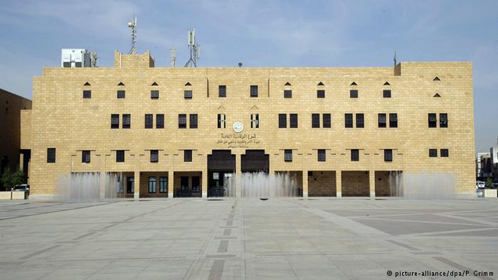 Saudi Arabien Hinrichtungsplatz in Riad (picture-alliance/dpa/P. Grimm)