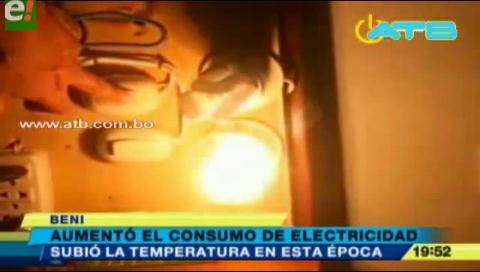 Buscan reducir el uso de energía eléctrica en Beni