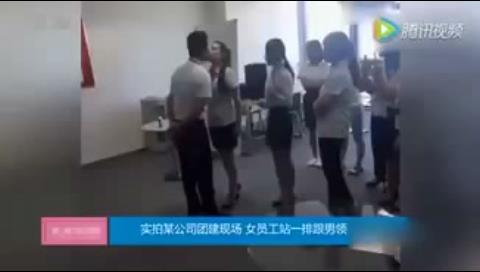 """Polémico """"ritual"""" entre un jefe y sus empleadas indigna a China"""