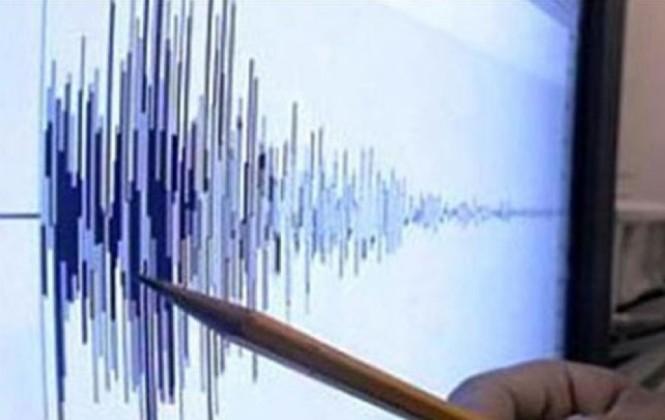 Registran un sismo de magnitud 4,5 en la provincia Inquisivi de La Paz