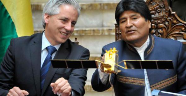 El vicepresidente, Álvaro García Linera y el presidente Evo Morales
