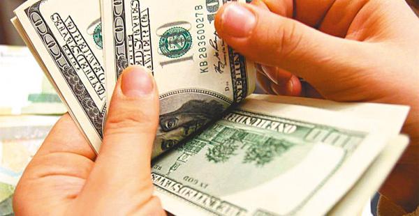 Los recursos de capitales extranjeros, según el BCB, se achicaron