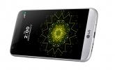La actualización de Android 7.0 para el LG G5 llega a España