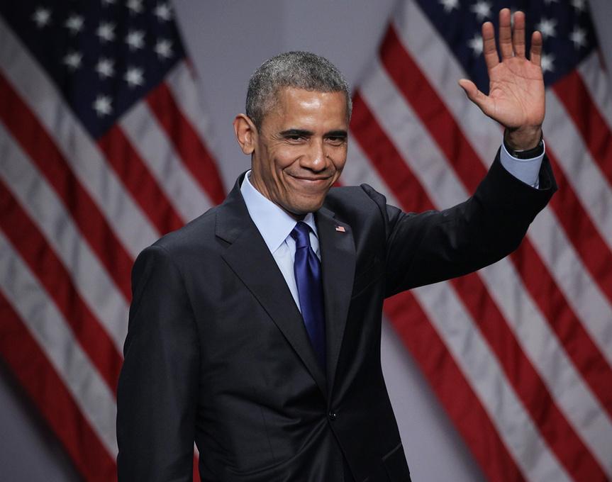 Barack Obama durante una conferencia en el SelectUSA Investment Summit, en 2015.