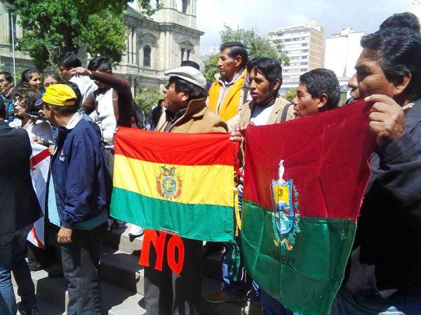 MIEMBROS DE LA COORDINADORA NACIONAL PARA LA DEFENSA DE LA CONSTITUCIÓN.