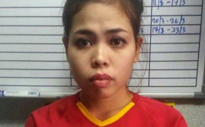 Foto: Siti Aisha, sospechosa del asesinato del Kim Jong-nam / ABC