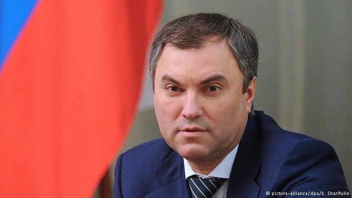 El presidente de la Duma, Viacheslav Volodin: El hecho de que coincida con una fiesta tan maravillosa, que celebramos desde hace unos años, está muy bien. (picture-alliance/dpa/V. Sharifulin)