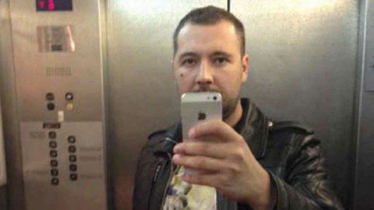 Rusia considera ilegal el arresto por parte de EE.UU. de un presunto 'hacker' ruso