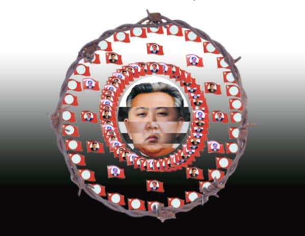 Imagen representativa del 'songbun'