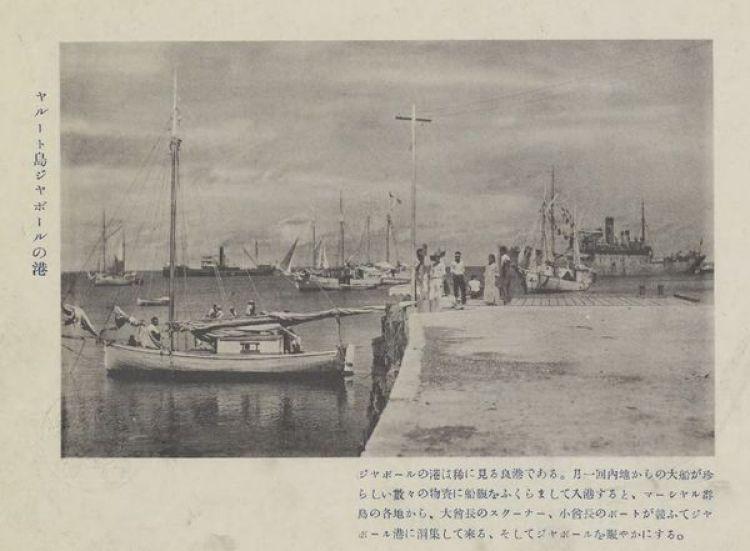 La foto original, disponible en Biblioteca Nacional de la Dieta de Japón, tiene fecha y fue tomada en el atolón de Jaluit Atoll en 1935