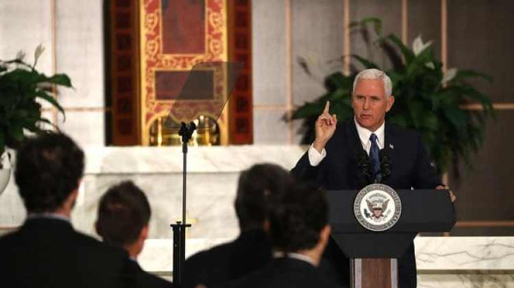 Mike Pence, vicepresidente de los Estados Unidos (AFP)
