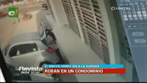 Cámaras captan el momento en que sujetos roban en un edificio por la doble vía a La Guardia