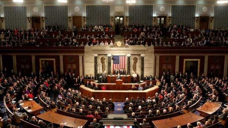 El Congreso de los EEUU (Getty Images)